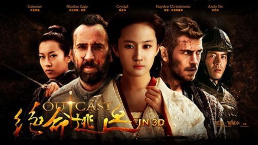'Outcast' Trailer —Nicolas Cage & Hayden Christensen Team Up in Ancient China