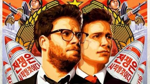 "North Korea Declares Seth Rogen & James Franco's 'The Interview' Is ""Undisguised Terrorism"""