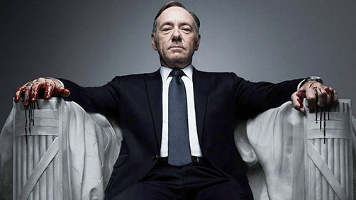 'House of Cards' Now Available